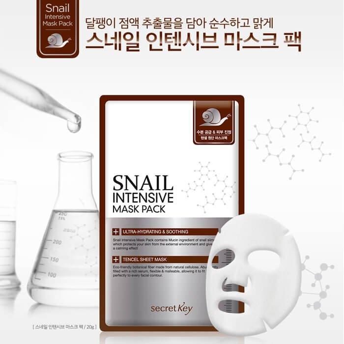 Тканевая маска Secret Key Snail Intensive Mask Sheet