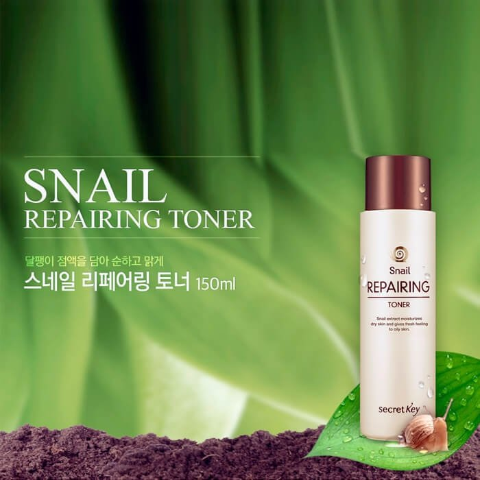 Тонер для лица Secret Key Snail Repairing Toner