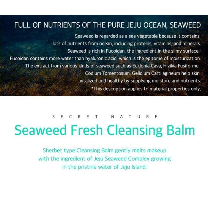 Очищающий бальзам Secret Nature Seaweed Fresh Cleansing Balm