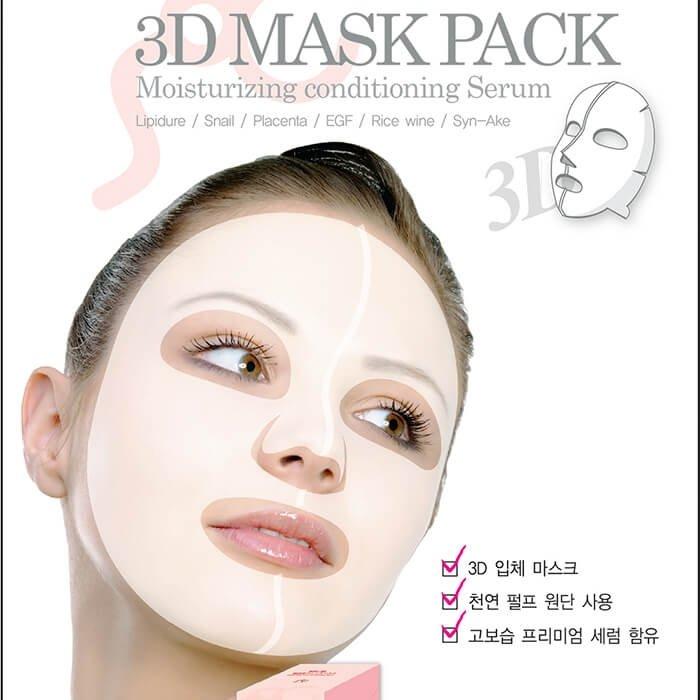 Тканевая маска Sense of Care 3D Mask Pack - Syn-Ake