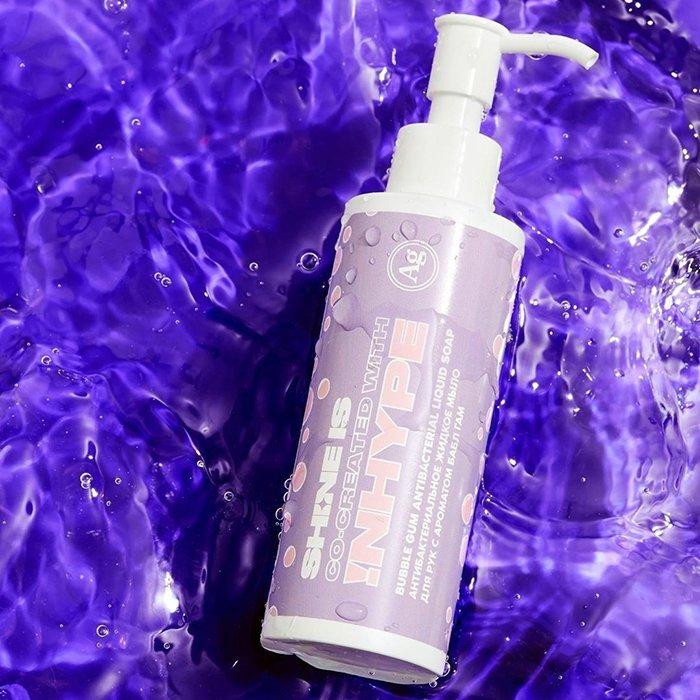 Антибактериальное жидкое мыло для рук Shine is Bubble Gum Antibacterial Liquid Soap