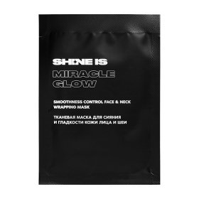 Маска для лица Shine is Smoothness Control Face & Neck Wrapping Mask