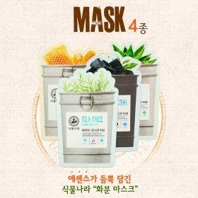 Тканевая маска Shingmulnara Aloe Natural Delight Mask