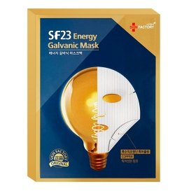 Набор гальванических масок Skin Factory SF23 Energy Galvanic Mask (5 шт.)