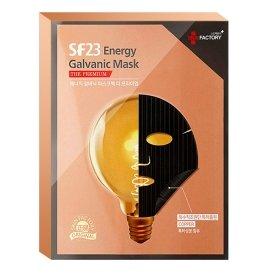 Набор гальванических масок Skin Factory SF23 Energy Galvanic Mask The Premium (5 шт.)