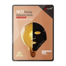 Гальваническая маска Skin Factory SF23 Energy Galvanic Mask The Premium