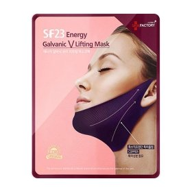 Гальваническая маска Skin Factory SF23 Energy Galvanic V Lifting Mask