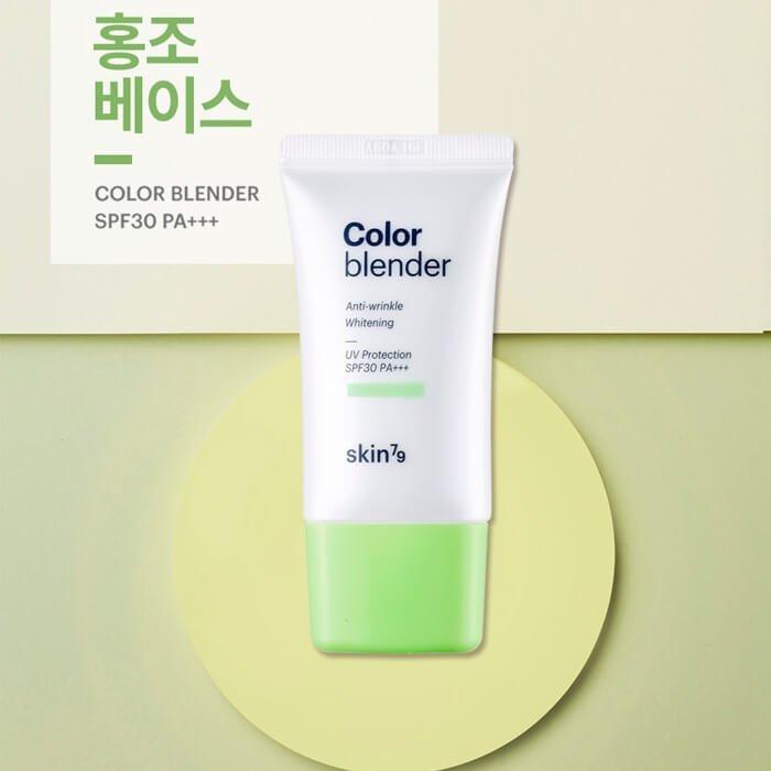 База под макияж Skin79 Color Blender - Green