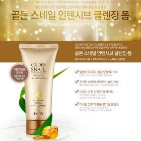 Очищающая пенка Skin79 Golden Snail Intensive Cleansing Foam