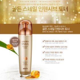 Тонер для лица Skin79 Golden Snail Intensive Toner