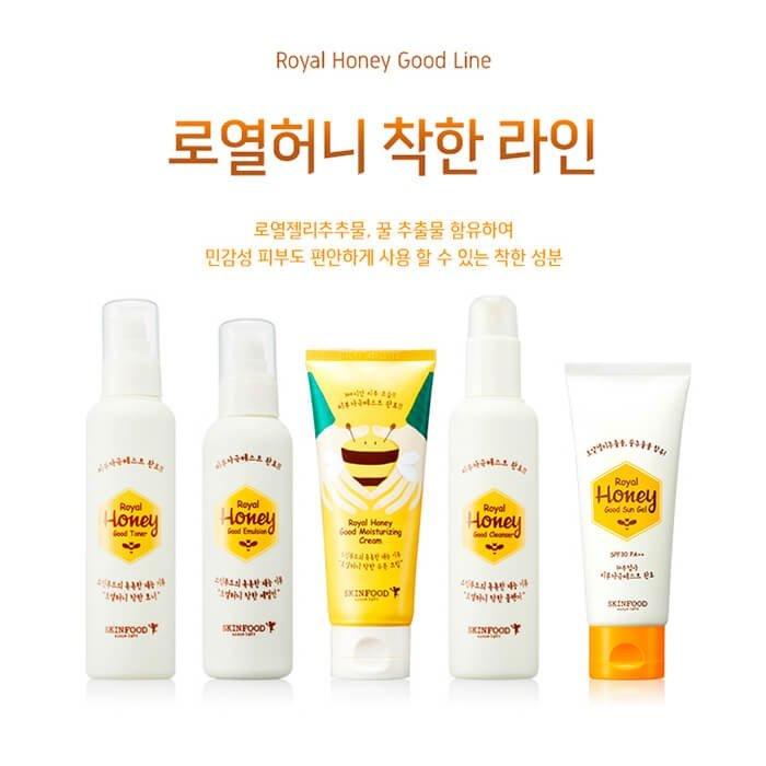 Эмульсия для лица Skinfood Royal Honey Good Emulsion