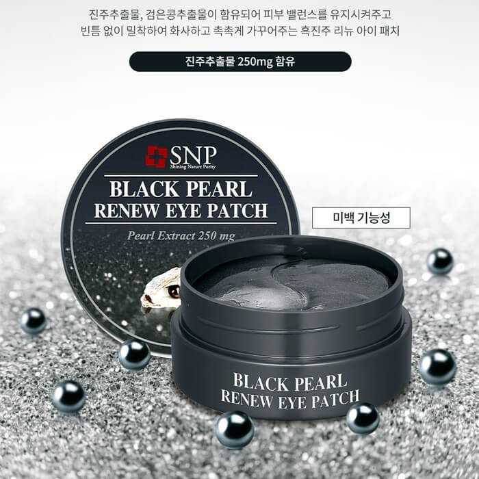 Патчи для век SNP Black Pearl Renew Eye Patch