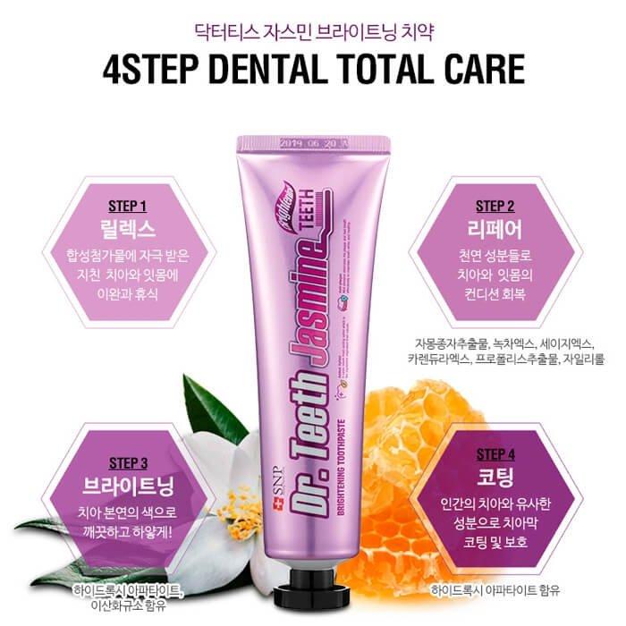 Зубная паста SNP Dr.Teeth Jasmin Brightening Toothpaste