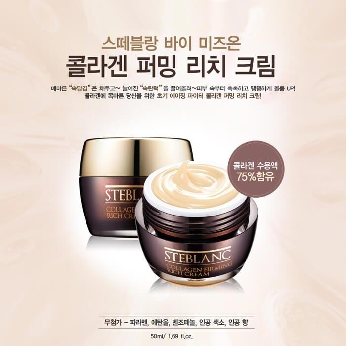 Крем для лица Steblanc Collagen Firming Rich Cream
