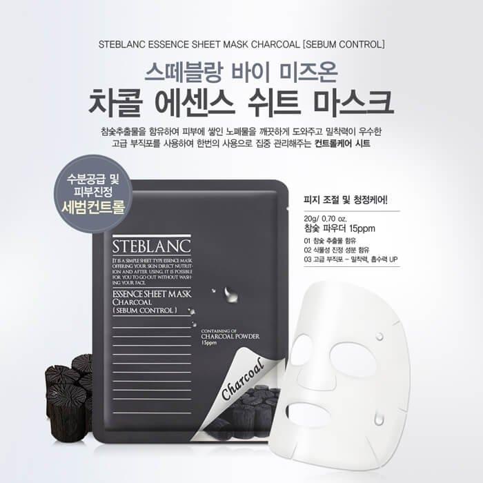 Маска для лица Steblanc Essence Sheet Mask - Charcoal