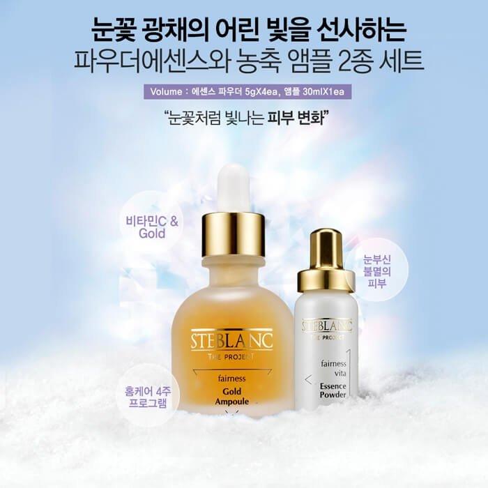 Набор для лица Steblanc Fairness Vita Essence Powder & Gold Ampoule Set