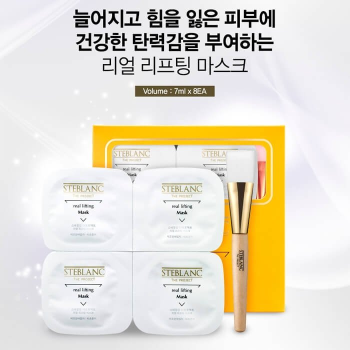 Набор масок для лица Steblanc Real Lifting Mask Pack Set