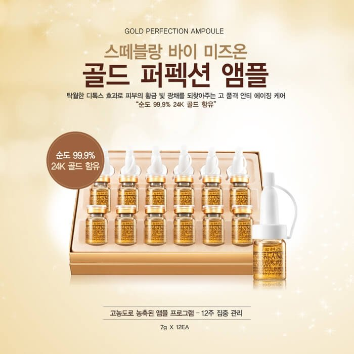 Набор сывороток для лица Steblanc Gold Perfection Ampoule