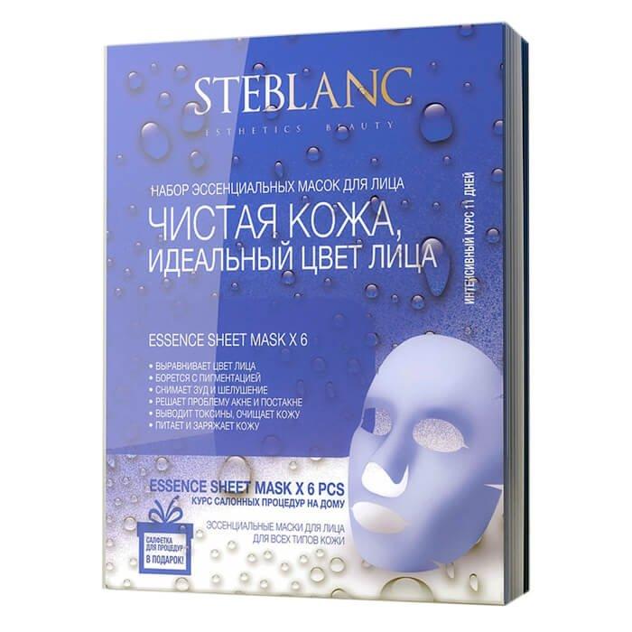 Набор масок для лица чистая кожа идеальный цвет лица steblanc thumbnail