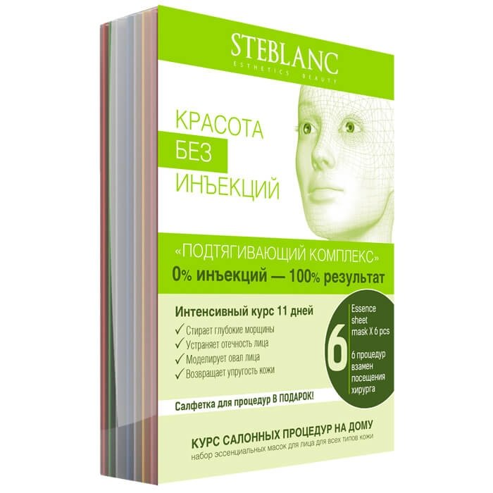"""Набор тканевых масок Steblanc """"Подтягивающий комплекс"""""""