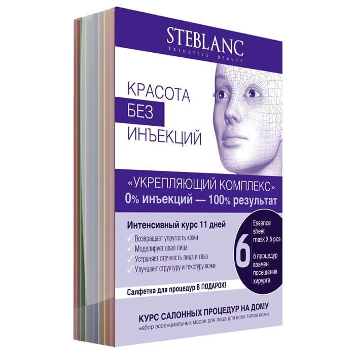 """Набор тканевых масок Steblanc """"Укрепляющий комплекс"""""""