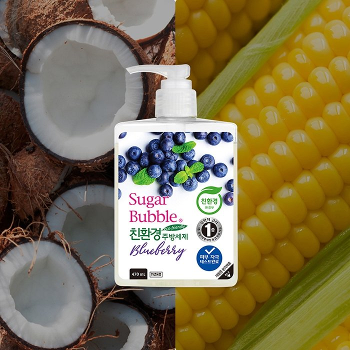 Средство для мытья посуды Sugar Bubble Blueberry (940 мл)