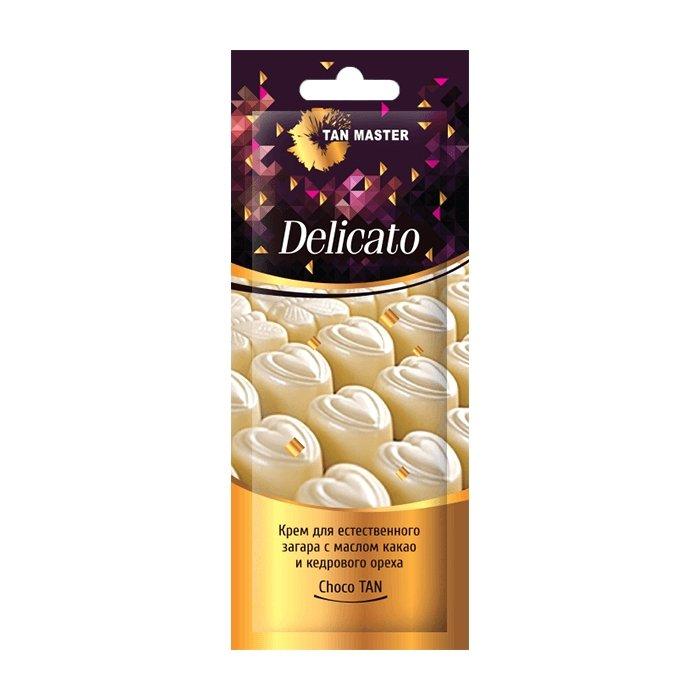 Крем для загара в солярии Tan Master Delicato (12 мл)