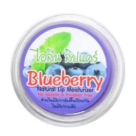 Бальзам для губ Ilene Blueberry Natural Lip Moisturizer