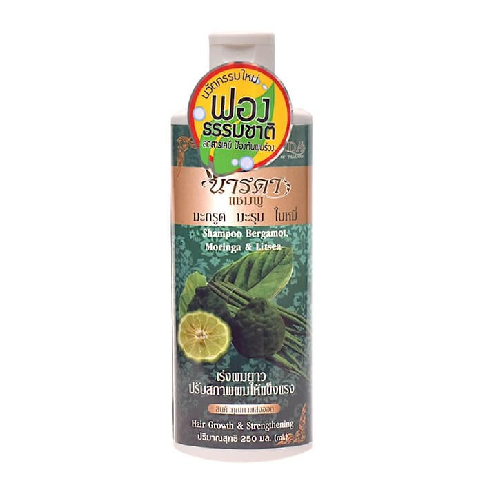 Шампунь для волос Narda Hair Shampoo - Hair Growth & Strength
