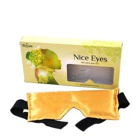 Компресс для глаз Thainess Eye Mask