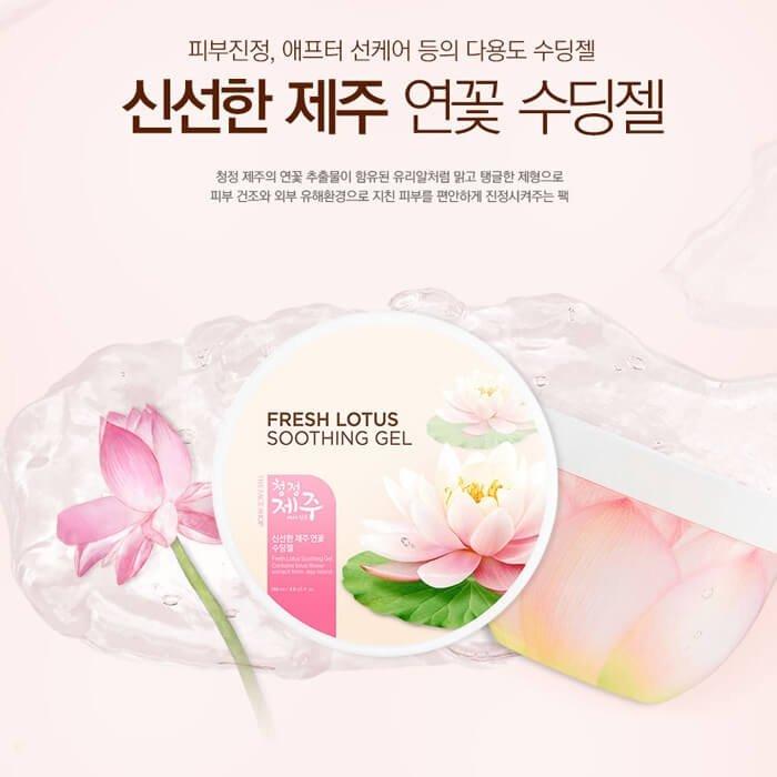 Гель с лотосом The Face Shop Fresh Lotus Soothing Gel