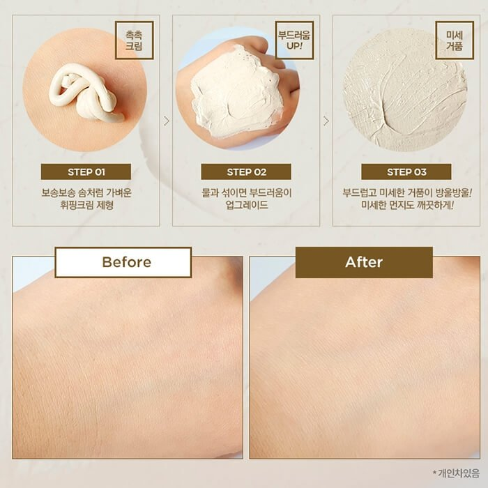 Глиняная маска The Face Shop Jeju Volcanic Clay Mousse Pack