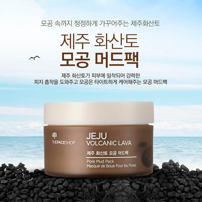 Глиняная маска The Face Shop Jeju Volcanic Lava Pore Mud Pack