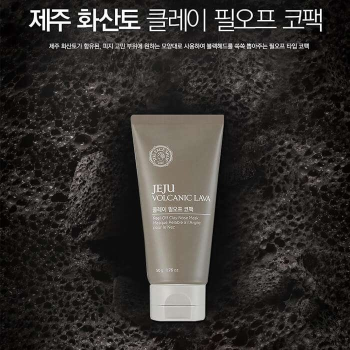 Маска для носа The Face Shop Jeju Volcanic Lava Peel-Off Clay Nose Mask