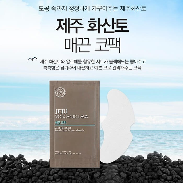 Пластырь для носа The Face Shop Jeju Volcanic Lava Aloe Nose Strip (1 шт.)