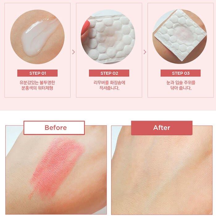 Средство для снятия макияжа The Face Shop Rice Water Bright Lip & Eye Remover