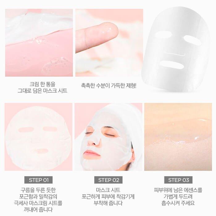 Тканевая маска The Face Shop Intense MasCream Sheet - Firming