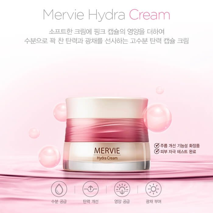 Крем для лица The Saem Mervie Hydra Cream