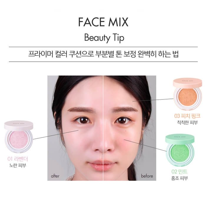 Цветной кушон Tony Moly Face Mix Primer Color Cushion
