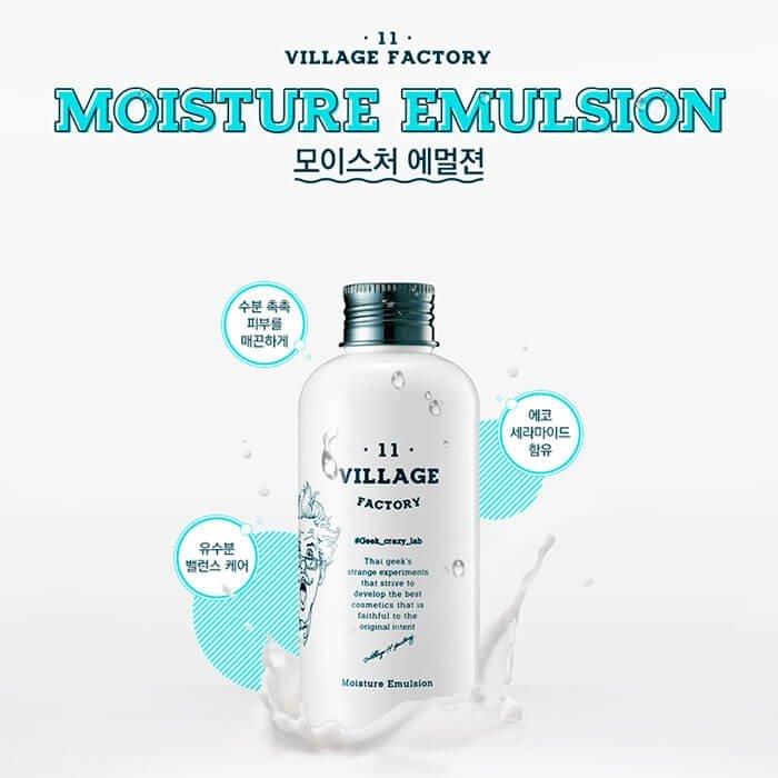 Эмульсия для лица Village 11 Factory Moisture Emulsion