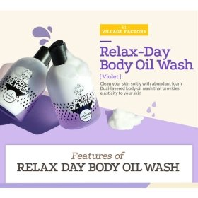 Гель для тела Village 11 Factory Relax Day Body Oil Wash Violet