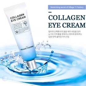 Крем для век Village 11 Factory Collagen Eye Cream