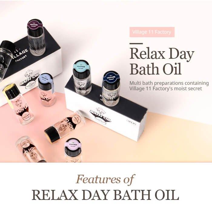 Набор масел для ванны Village 11 Factory Relax Day Bath Oil Set2 (5 pcs)