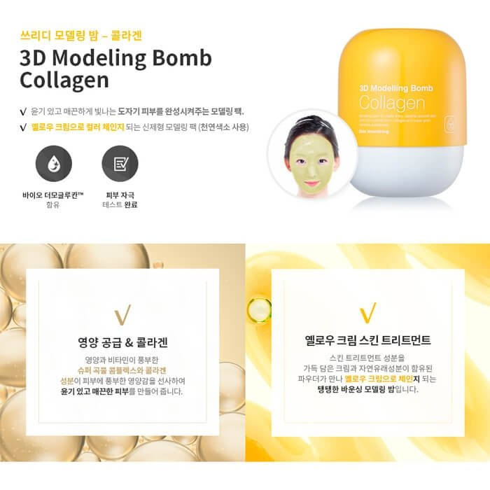 Альгинатная маска Vprove 3D Modelling Bomb - Collagen