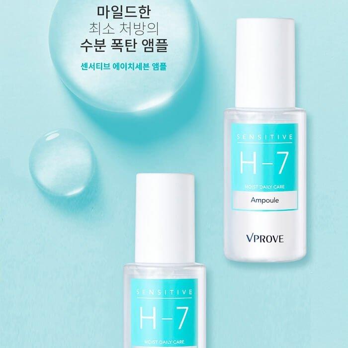 Сыворотка для лица Vprove Sensitive H-7 Moist Daily Care Ampoule