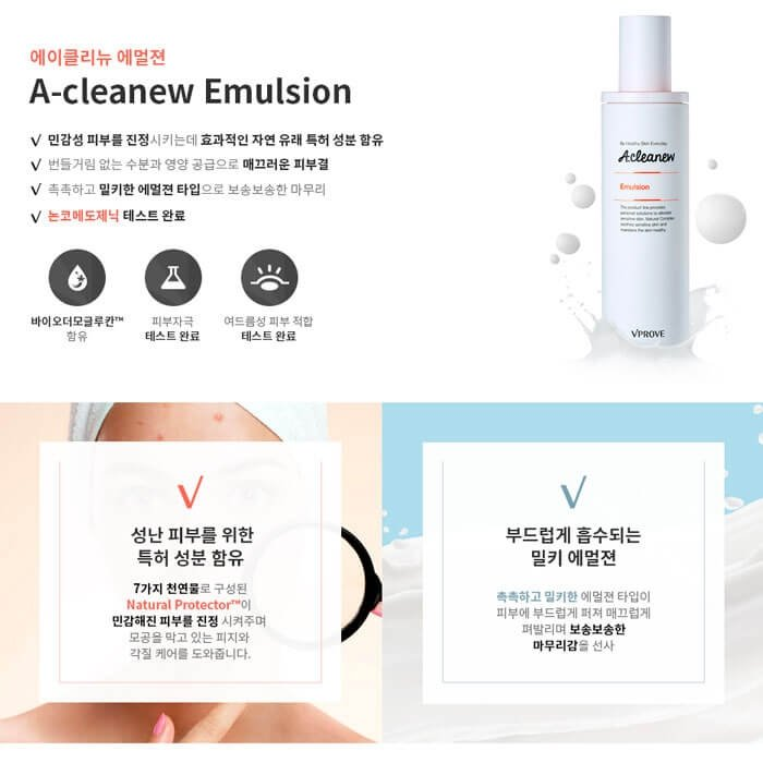 Эмульсия для лица Vprove A-cleanew Emulsion