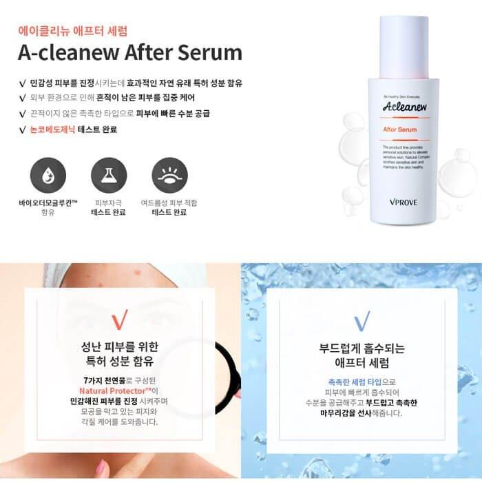 Финишная сыворотка Vprove A-cleanew After Serum