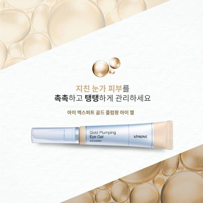 Гель для век Vprove Eye Expert Gold Plumping Eye Gel