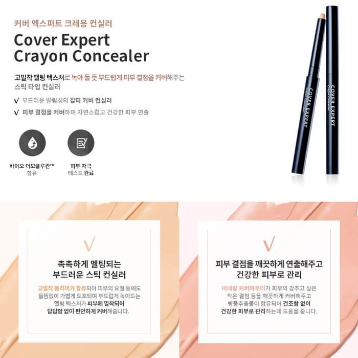 Консилер для лица Vprove Cover Expert Crayon Concealer