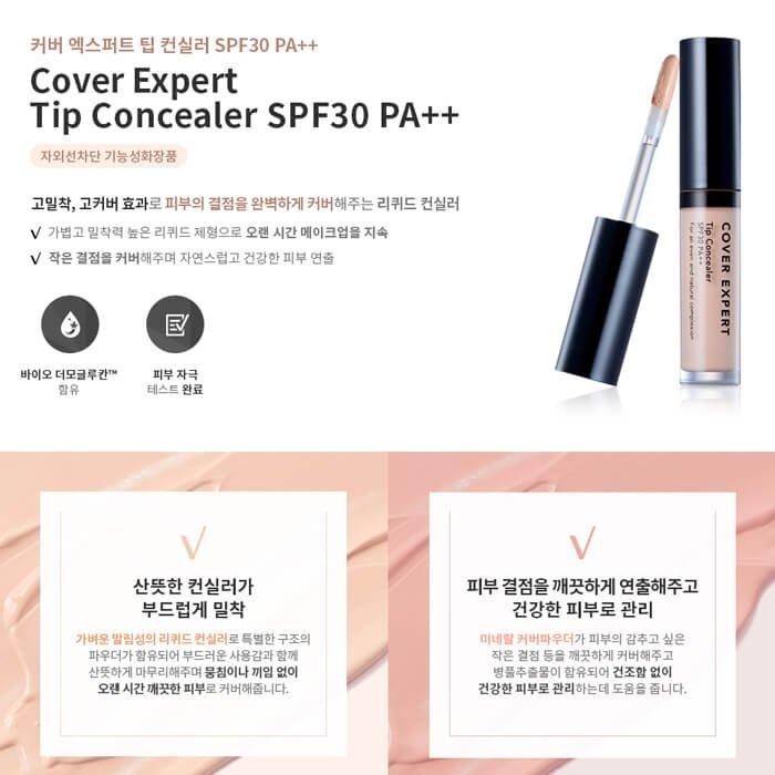 Консилер для лица Vprove Cover Expert Tip Concealer